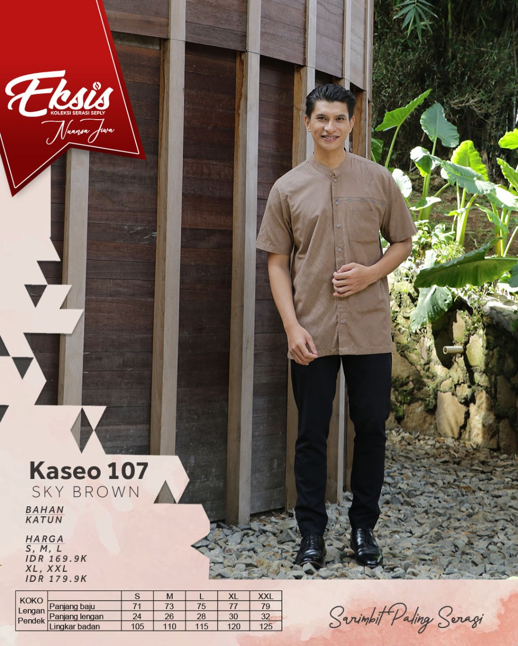 Koko Dewasa Seply Eksis 151 Sky Brown